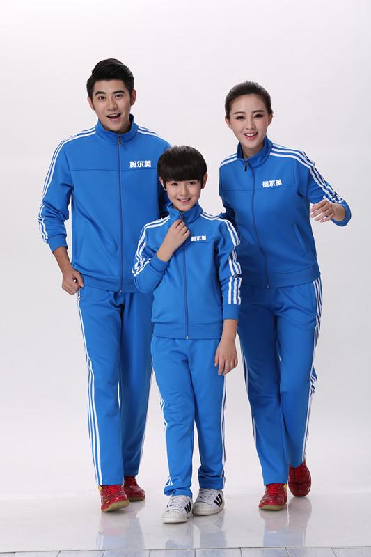 藍色-全2_.jpg