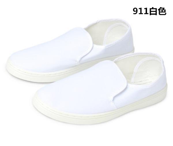 911白色.png