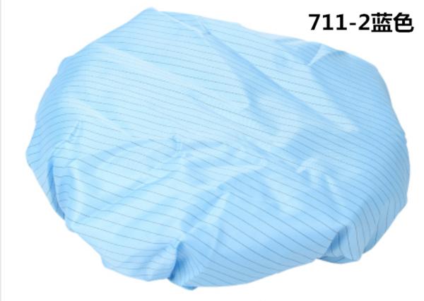 711-2藍色.png