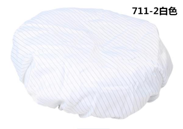 711-2白色.png