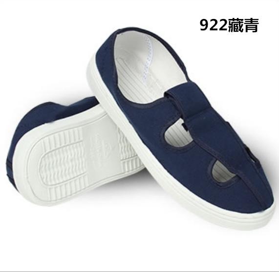 922藏青.png